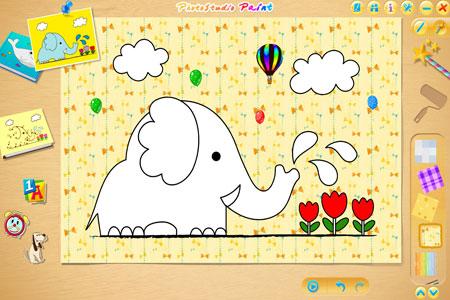 PSP_Guide2.jpg