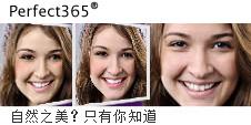 Perfect365 / 完美365